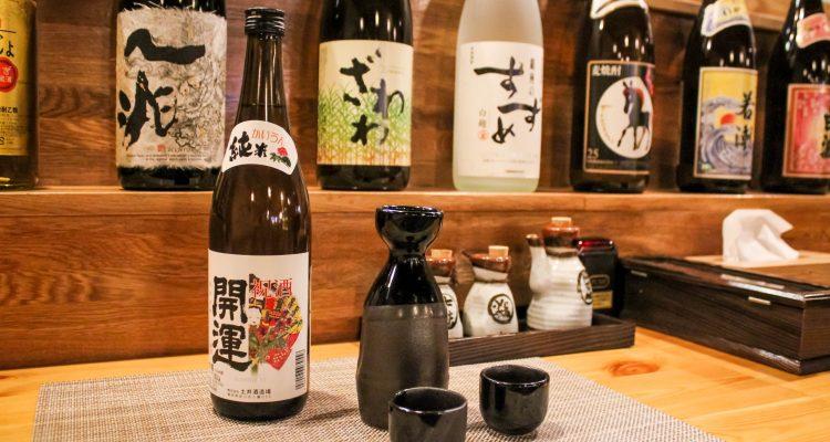 23 февраля каждому мужчине чашка саке в подарок